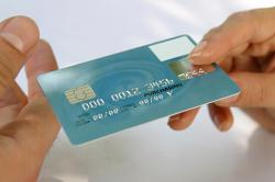 Получение банковской карты