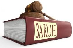 ФЗ о микрофинансовой деятельности