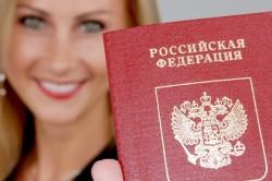 Гражданство РФ для получения займа