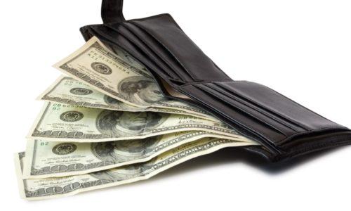 Получение денег в займ