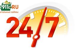 Получение займа в CR.911.ru