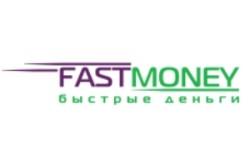 """Получение займов в компании """"Fast Money"""""""