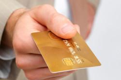 Данные кредитной карты для оформления займа