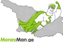 """Получение займа в """"Moneyman"""""""