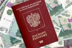 Получение займов по паспорту