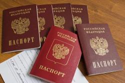 Данные паспорта для оформления займа