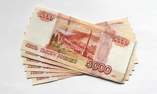 Займ 30 000 рублей